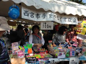 20151024shiminmatsuri