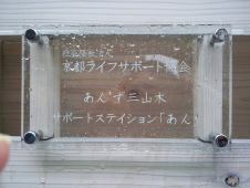 H26shisetsu3